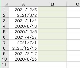 f:id:waenavi:20200420105240j:plain