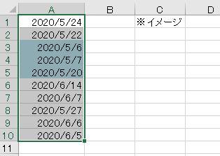 f:id:waenavi:20200420172836j:plain