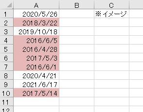 f:id:waenavi:20200420173408j:plain