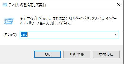 f:id:waenavi:20200422140241j:plain