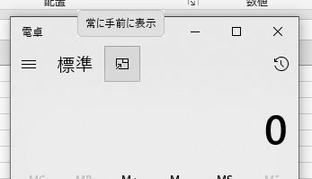 f:id:waenavi:20200425120131j:plain