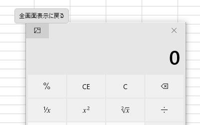 f:id:waenavi:20200425120447j:plain