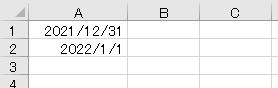 f:id:waenavi:20200427123647j:plain
