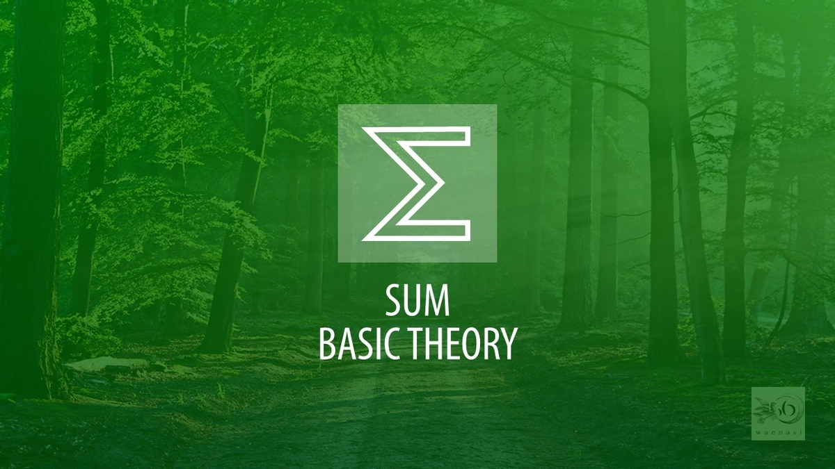 オートSUM・Excel関数総論(auto sum functions basic theory)