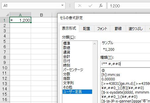 f:id:waenavi:20200505211635j:plain