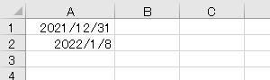 f:id:waenavi:20200506133216j:plain