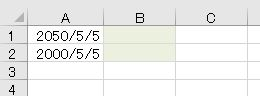 f:id:waenavi:20200506150212j:plain