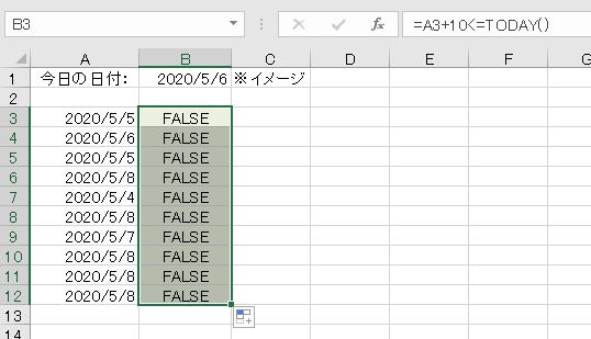 f:id:waenavi:20200506151922j:plain