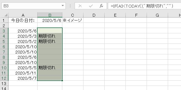 f:id:waenavi:20200506153809j:plain