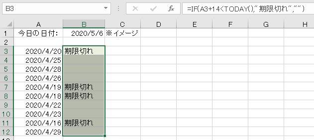 f:id:waenavi:20200506154354j:plain