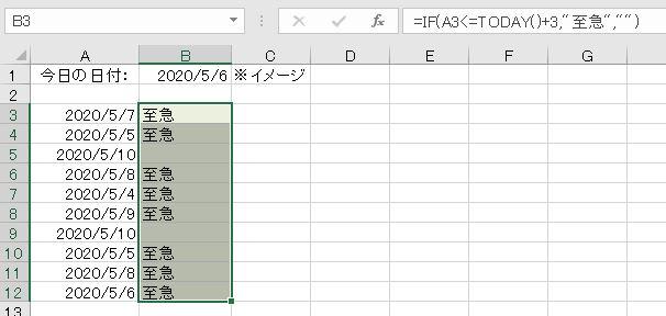 f:id:waenavi:20200506155404j:plain