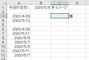 f:id:waenavi:20200506155941j:plain