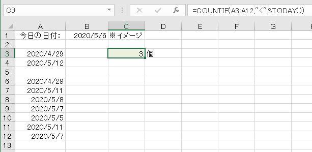 f:id:waenavi:20200506160223j:plain