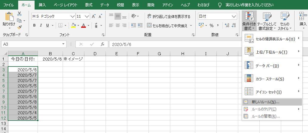 f:id:waenavi:20200506213527j:plain