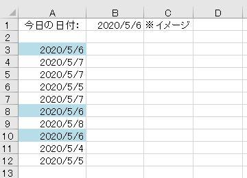 f:id:waenavi:20200506213731j:plain