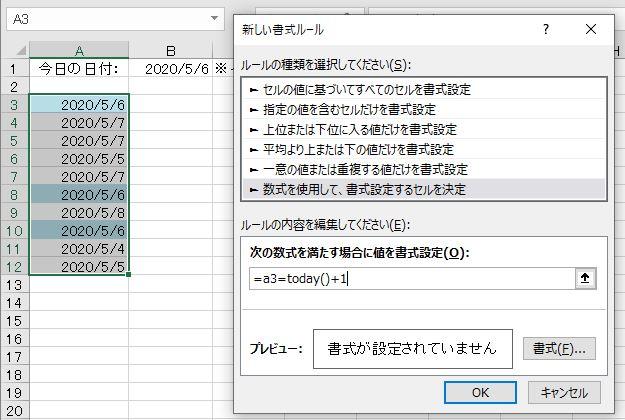f:id:waenavi:20200506213819j:plain