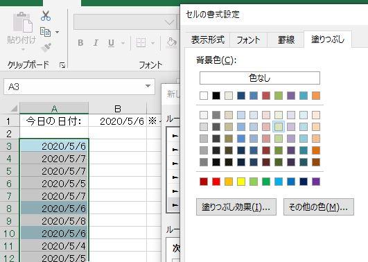 f:id:waenavi:20200506213844j:plain