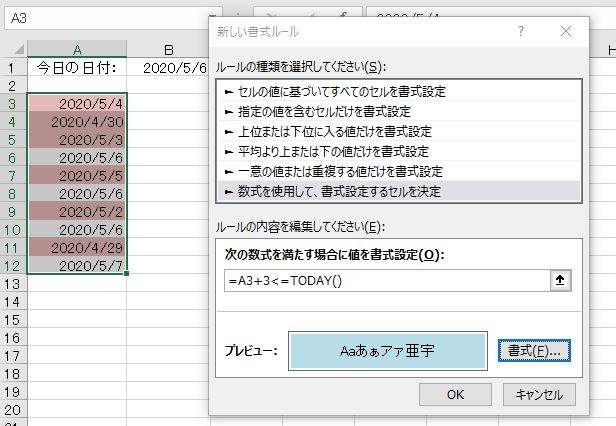 f:id:waenavi:20200506215135j:plain