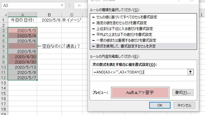 f:id:waenavi:20200506220038j:plain