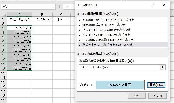 f:id:waenavi:20200506220612j:plain