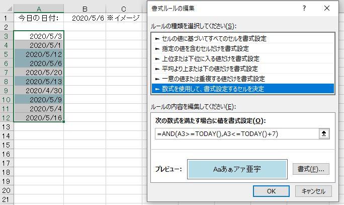 f:id:waenavi:20200506220816j:plain
