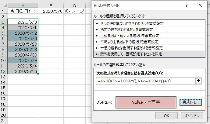 f:id:waenavi:20200506220934j:plain