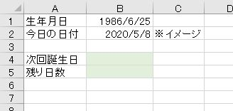 f:id:waenavi:20200508172005j:plain
