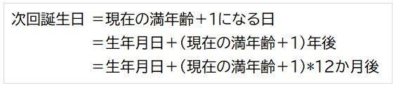 f:id:waenavi:20200508181551j:plain