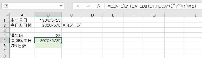 f:id:waenavi:20200508181630j:plain