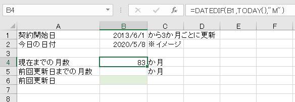 f:id:waenavi:20200508182608j:plain
