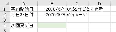 f:id:waenavi:20200508190529j:plain