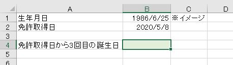 f:id:waenavi:20200508232318j:plain