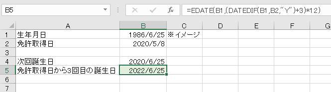 f:id:waenavi:20200508233345j:plain