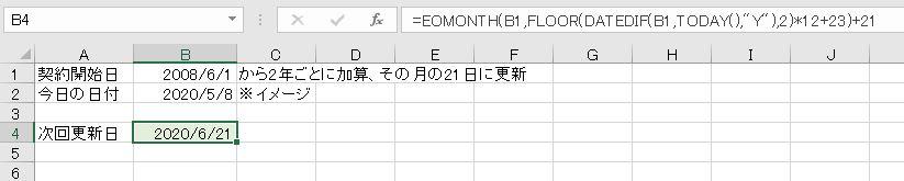 f:id:waenavi:20200508235920j:plain