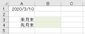 f:id:waenavi:20200509104724j:plain