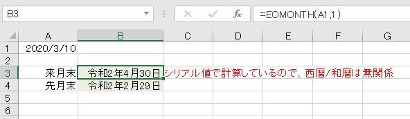 f:id:waenavi:20200509120647j:plain