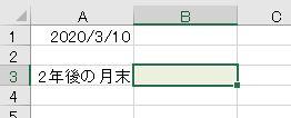 f:id:waenavi:20200509121257j:plain