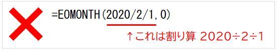 f:id:waenavi:20200509124112j:plain