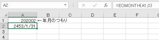 f:id:waenavi:20200509124239j:plain