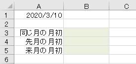 f:id:waenavi:20200509125503j:plain