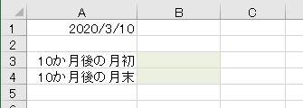 f:id:waenavi:20200509130513j:plain