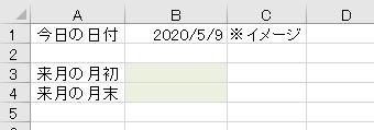 f:id:waenavi:20200509141838j:plain