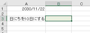 f:id:waenavi:20200509142605j:plain