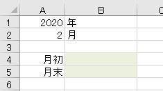 f:id:waenavi:20200509143827j:plain