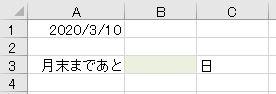 f:id:waenavi:20200509145240j:plain