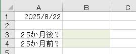 f:id:waenavi:20200511065240j:plain