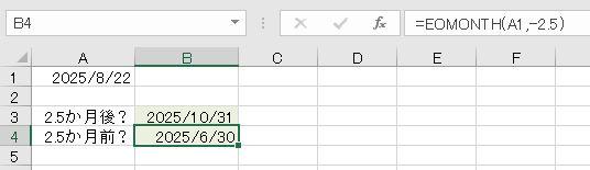 f:id:waenavi:20200511065501j:plain