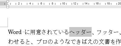 f:id:waenavi:20200511080630j:plain