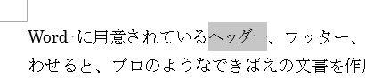 f:id:waenavi:20200511080812j:plain