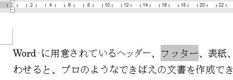 f:id:waenavi:20200511080852j:plain